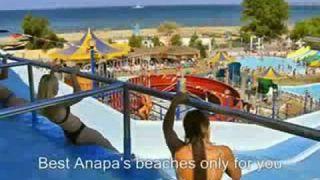 Рекламный ролик - Анапа