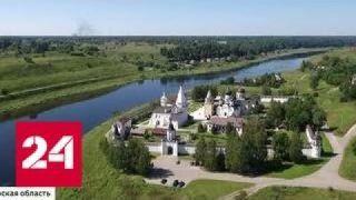 Вернуться домой: внутренний туризм в России стал модным - Россия 24