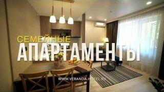 СПА Отель Веранда Смоленск