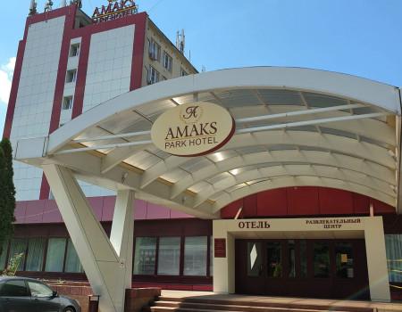 Amaks Парк-отель