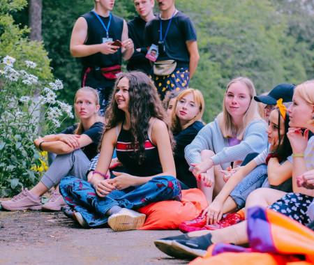 Молодёжный лагерь «Дубрава» (Краснодар)