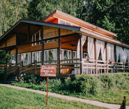 Загородный клуб Медвежьи озера