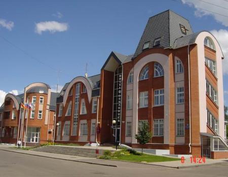 Отель Оснабрюк