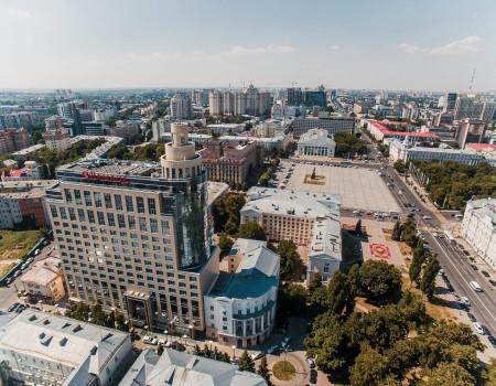Ramada Plaza Voronezh City Centre