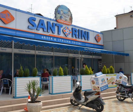 Ресторан Санторини