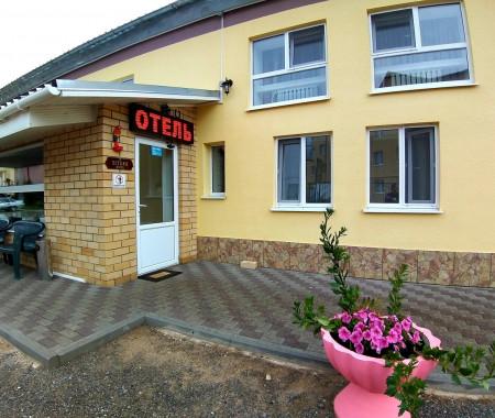 Отель Ситара