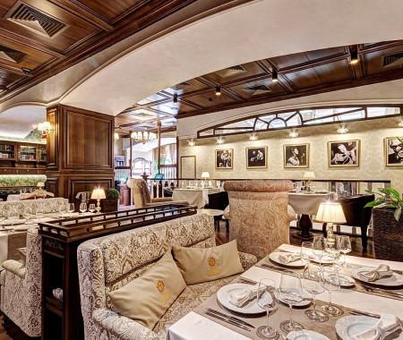 Ресторан Sabor de la Vida